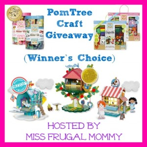 pom giveaway